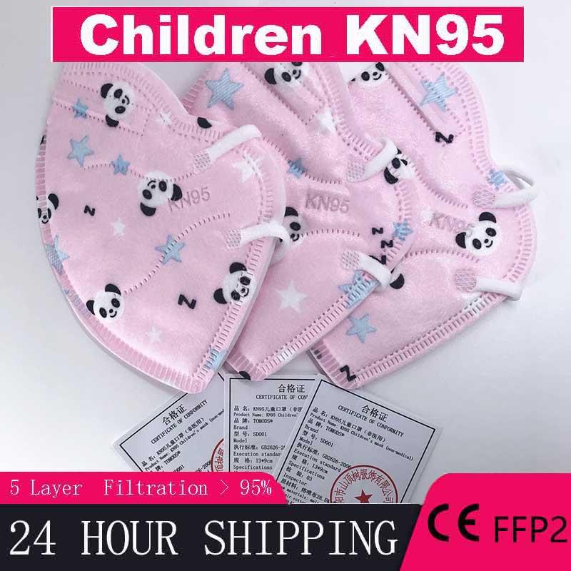5 couches kn95 Masque enfant kn95 masques 3-13 ans 4