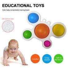 Bébé jouets exercice conseil fossette enfants développement intellectuel de cadeaux éducatifs pour enfants adapté aux nourrissons de 6 mois