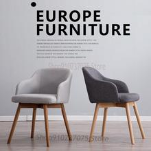 Стул для переговоров из ткани в скандинавском стиле, удобный компьютерный стул из массива дерева для кофе, ресторана, современный простой о...