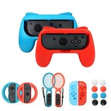 Рукоятка ABS для джойстика Nintendo Switch, держатель подставка для игрового контроллера Nintendo Switch с левой и правой стороны