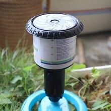 """Arroseur en plastique pour femmes, 1/2 """", 3/4"""", pulvérisateur en plastique, encastré pour lirrigation des pelouses, jardin, Football, refroidissement sur le terrain"""