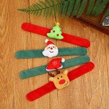 Рождественские игрушки, подарочные браслеты, детские браслеты для мальчиков и девочек, Рождественский браслет с Санта-Клаусом, детские подарки, рождественские креативные подарки, Py4