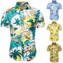 JODIMITTY Men Fashion Print Shirts Casual Button Down Short Sleeve Hawaiian Shirt Beach Holiday Slim Fit Party Shirts Tops