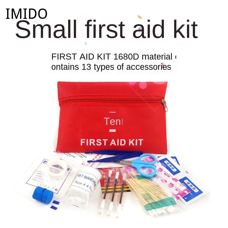 First Aid Kit Outdoor Travel Portable Car First- Aid Kit Fire Portable Earthquake Small Box Emergency Medicine Bag Home