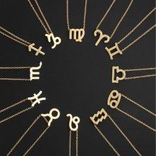 Модное ожерелье с подвеской двенадцать созвездий цепочка до