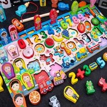 Wooden Toys Busy-Board Preschool-Montessori Math Fishing Children Geometry Counting Educational