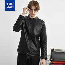 TONLION Stand Collar Leather Jacket Men Zipper Black Smart Casual Slim Fit Leather Jackets Long Full Sleeve Coats 2020 Spring