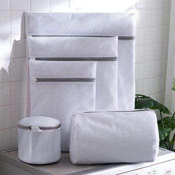 Worek siatkowy do prania poliester pranie kosmetyczki gruba siatka kosz na pranie worki na pranie dla pralki stanik z siatką torba tanie i dobre opinie CN (pochodzenie)