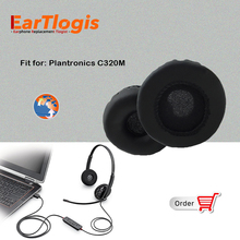 EarTlogis Replacement Ear Pads for Plantronics Blackwire C320M C320 M Headset Parts Earmuff Cover Cushion Cups pillow