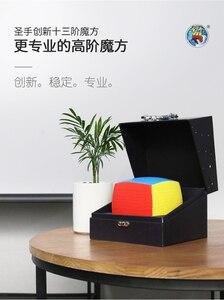 Image 5 - Shengshou 13 ชั้น 13X13X13 Magic Cube Stickerless Speed Magic Puzzle 13X13 การศึกษาCubo Magicoของเล่น (128 มม.) ของเล่นเด็ก