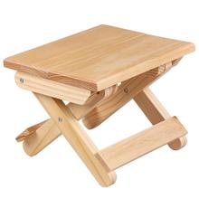 Portable Folding Stool Pine Solid Wood Small Folding Bench Household Wood Stool Kids Bathroom Bench For Sitting In Shower