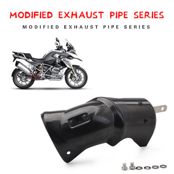 Motorcycle Exhaust Middle Link Pipe Protector Heat Shield Cover Guard Anti-Scalding Shell For bmw R1200GS ADV S1000 RR