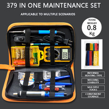 60W Adjustable Temperature Switch Electric Soldering Iron Digital Multimeter Electric Maintenance Welding Tool Set
