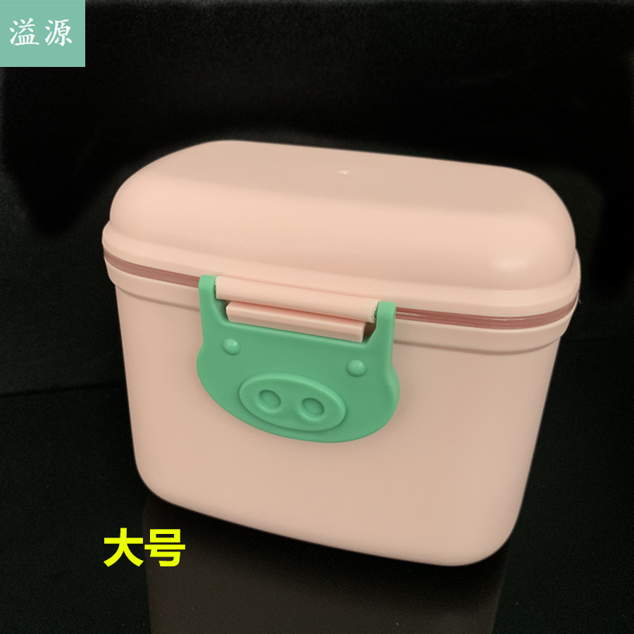 Large-Volume Milk Box Portable Nursing Storage Tank Baby Separately Packed Case Rice Powder Box Snack Box Cartoon Decoration