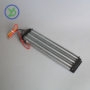 Image 4 - 2500W 220V AC DC Industrial heater PTC ceramic air heater Electric heater Insulated  330*76mm with thermostat protector
