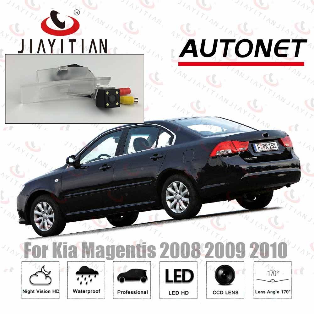 JiaYiTian Rear View Camera For Kia Magentis MG 2008 2009 2010 Ccd Night Vision Backup Camera Parking Caemra License Plate Camera