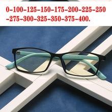 Goggles Sunglasses Optical-Glasses-Frame Transition Myopia Photochromic Computer FML