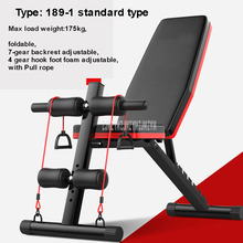 New Multifunctional Foldable Dumbbell Bench 7 Gear Backrest Sit Up AB Abdominal Fitness Bench Weightlifting Training Equipment
