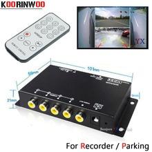 Панорамная система Koorinwoo, DVR Box, 4 канала, для камеры заднего вида, видео, передняя сторона, задняя парковочная камера, камера, помощь при парковке
