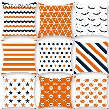 Twins Party  45x45cm Halloween Cushion Happy Throw Pillowcase Case Print Pillow