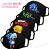 Brawling Star Cotton Maks Child Adult Mouth Maks Cosplay Mask Leon Spike Face Maks Men Women Reusable Washable Mask Kid Gift
