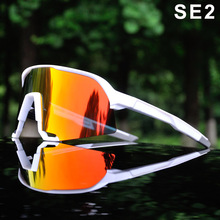 New Brand S2 S3 Outdoor Sports Cycling Glasses Mountain Bike Cycling Goggles TR9