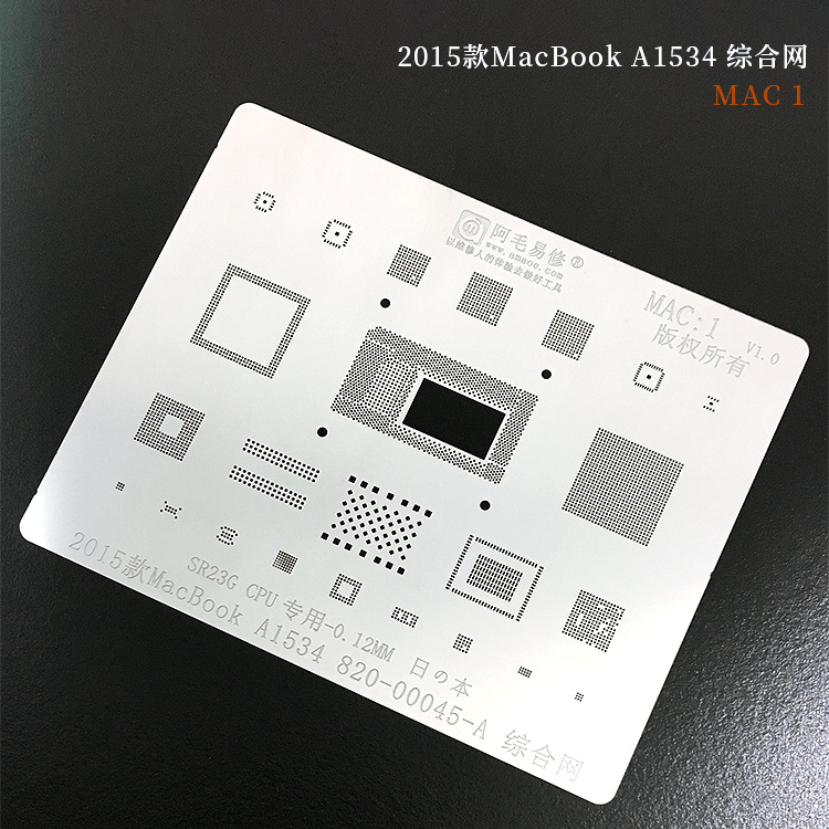 Apply to Mac1 / apple notebook with tin mesh / 2015 MacBook / a1534 / <font><b>sr23g</b></font> Steel mesh image
