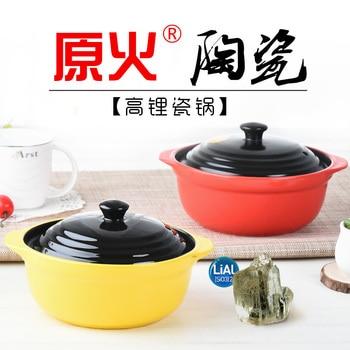 Casseroles heat-resisting microwave ceramic Pot lobscouse saucepot cocotte ceramique cookware  stew soup pot soil household fire