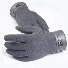 CHSDCSI Winter Glove Soft Smartphone Keeping warm Wrist Gloves Fashion Men Touched