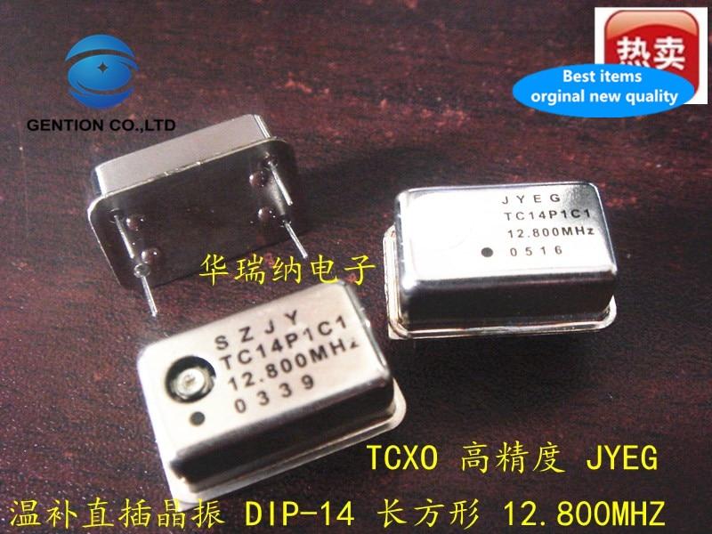 2pcs 100% New And Orginal TC14P1C1 12.8M 12.8MHZ 12.800MHZ Temperature Compensated Straight Plug Rectangular Clock TCXO