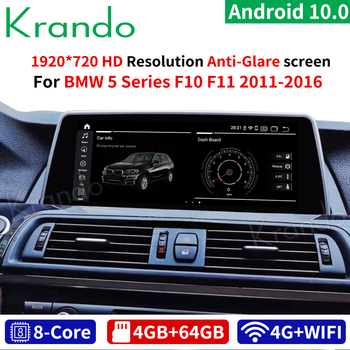 Krando Android 10.0 4G 64G 10.25'' Car Navi Audio For BMW 5 Series F10 F11 2011-2016 NBT CIC Multimedia Radio Stand Screen WIFI image