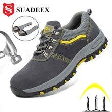 SUADEEX Steel Toe Capรองเท้าทำงานกลางแจ้งConstructionบู๊ทส์ชายหญิงเจาะความปลอดภัยรองเท้าอุตสาหกรรมทำงานรองเท้าผ้าใบ