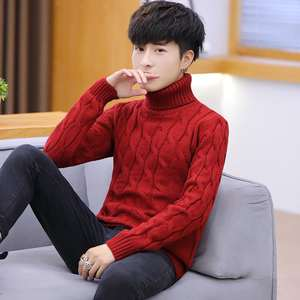 Warm Sweater Turtleneck Man Fashionable Joker of Twist Listed Cultivate New-Products