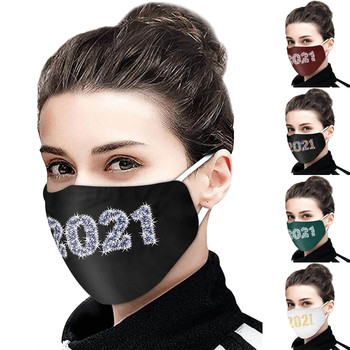 H-appy New Year 2021 Adult Cotton Mask Solid Color Dustproof Protective Washable Reusable Printed Mascarillas Mask Mascarar#30 image