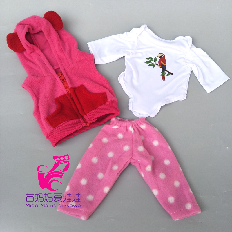 43cm Baby Doll Clothes Sweater Pants 18 Inch American Dolls Clothes Casual Dolls Wear