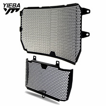 cnc MOTORCYCLE ACCESSORIES RADIATOR GUARD KIT PROTECTOR GRILLE GRILL COVER FOR YAMAHA MT10 SP MT-10 FZ10 FZ 10 2016 2017