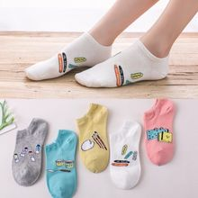 Man Women Socks Cotton Cartoon Character Cute Short Woman Harajuku Patterned Female Funny Ankle Casual Soft Set