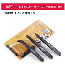 JAKEMY JM-T11 Anti-static Tweezers Tools Set Heat Resistant Flat Pointed Curved Tip Tweezer Triad Fix Repair Hand Tool for Phone отвертка jakemy jm 6108