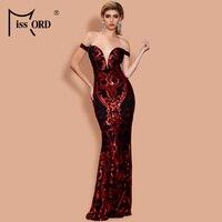 Вечернее платье в пол расшитое пайетками Цена 3801 руб. ($48.29) | -157 руб. купон(ы) Посмотреть