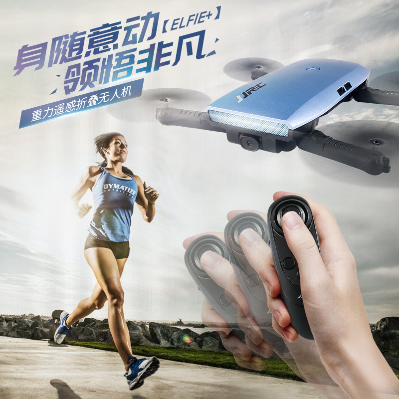 Jjrc H47wh A Key Folding Quadcopter Remote Control Aircraft Drone For Aerial Photography Gravity Remote Control Toy