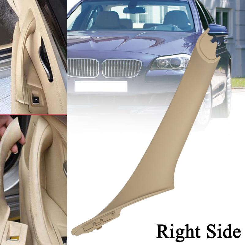 For BMW F10 F11 528I 550I 10-16 Front Door Pull Driver Handle Left Trim Beige