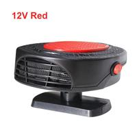 12V/24V 150W Car Heater Car Defroster Winter Auto Electric Stove Fan Heating Integrated Defrosting Car Window Snow Defogger