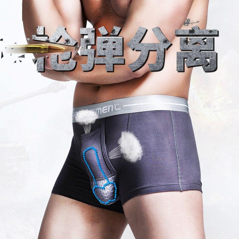 Men Boxers Short Health Underwear Scrotum Sac Bag Physiological Health Care Youth Boxer Modal U Convex Separation Boxer