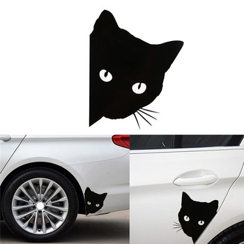 3D12x15cm Car Pet Cat Sticker Decals Motorcycle Decorative Stickers Waterproof Car Door Handle Car Decoration Accessories image