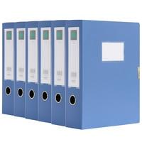 Deli 5604 Große Größe Datei Box A4 4 Zoll Breit 7. 5cm Dicken Box Datei Box Archive Büro Liefert -