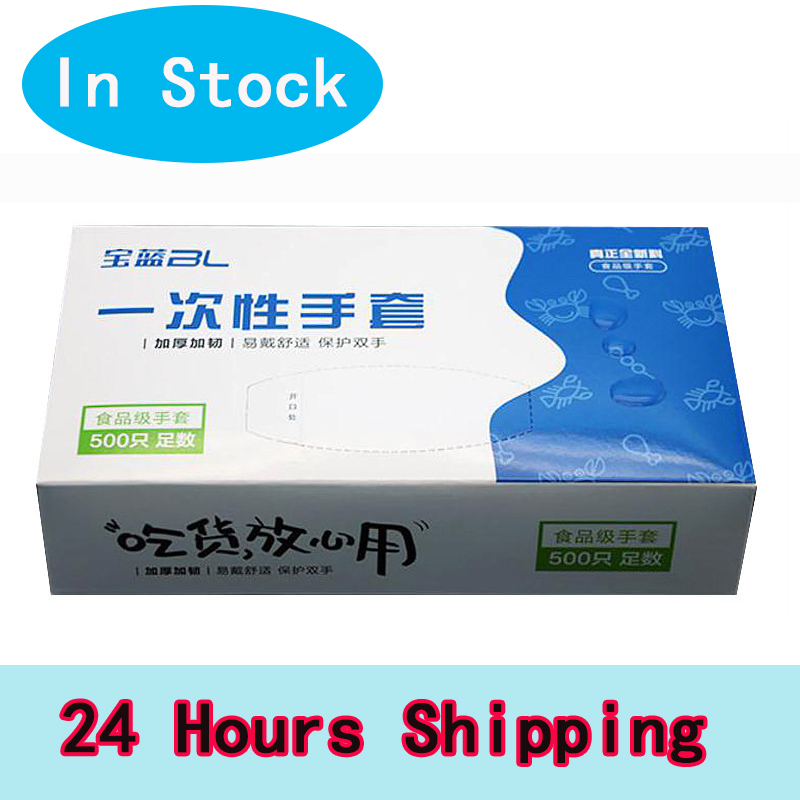 PE Gloves 100-500PCS/Box Disposable Gloves Industrial Food Translucent PE Plastic Glove For Not Nitrile Gloves
