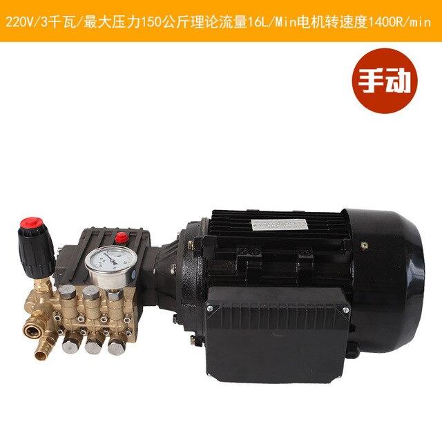 KQ 75/78 Hogedrukpomp Cleaner 220V 3KW Wasmachine Huishoudelijke Auto Wassen Machine Gereden Hogedrukreiniger 15LPM 15MPA