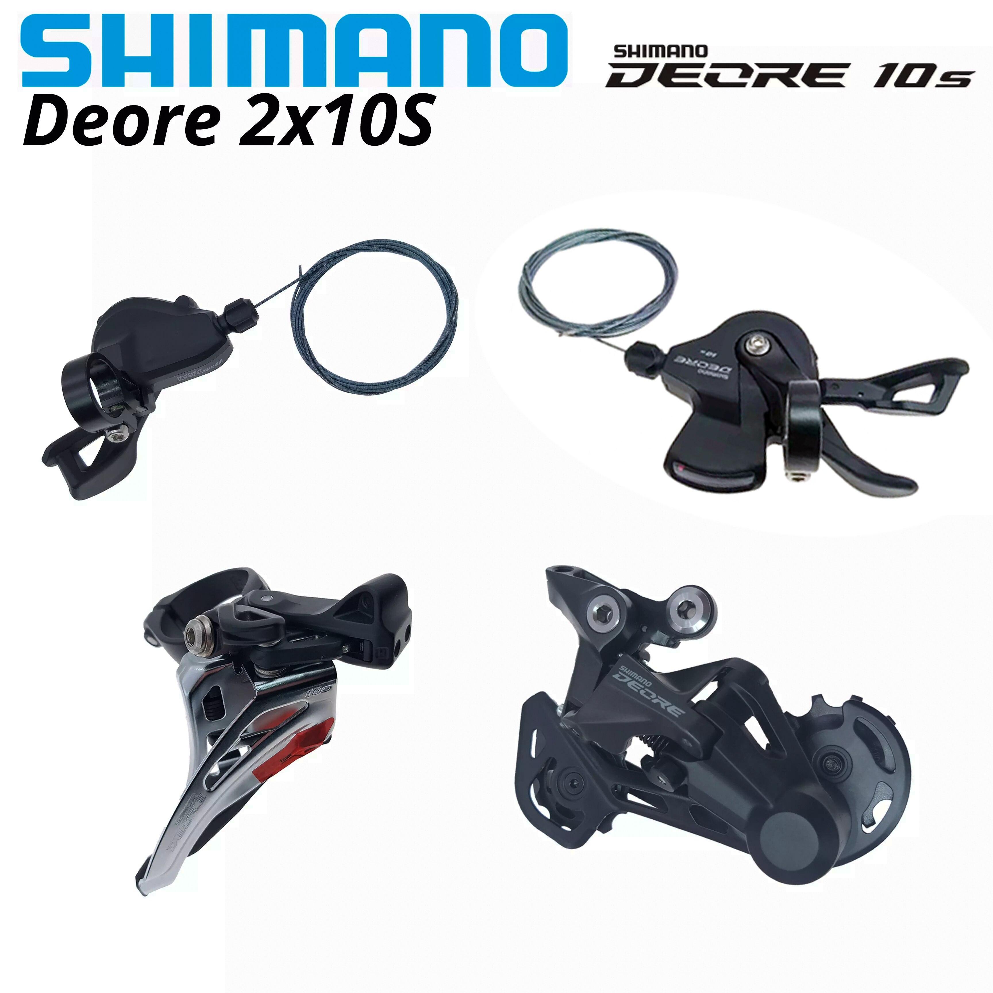 Shimano DEORE M4100 M5100 2x10s 20 Grupo SL palanca derecha izquierda par 10v RD M4120 SGS desviador trasero FD M4100 frente cambio|Desviador de bicicleta| - AliExpress