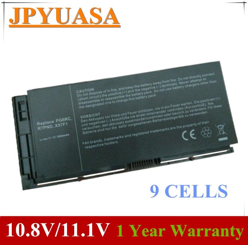 7xinbox 11,1 V Аккумулятор для ноутбука X57F1 R7PND 0FVWT4 3DJH7 9GP08 FV993 для Dell Precision M4600 M4700 M6600 M6700 312-1176 312-1177