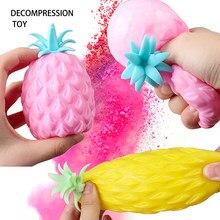 Divertido macio abacaxi anti estresse bola alívio do estresse brinquedo para crianças adulto fidget mole antiestresse criatividade bonito frutas brinquedos